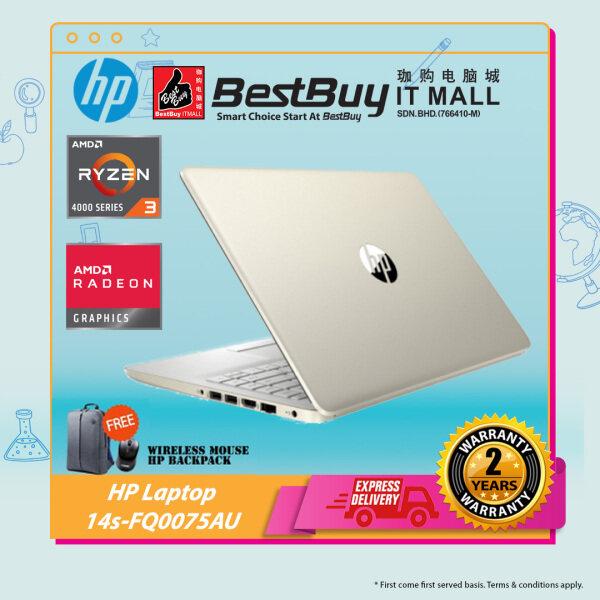 HP Laptop 14s-FQ0074AU / 14s-FQ0075AU ( Ryzen3-4300U,14 HD LED, 4GB RAM, 512GB SSD, AMD Radeon, W10, ) Malaysia