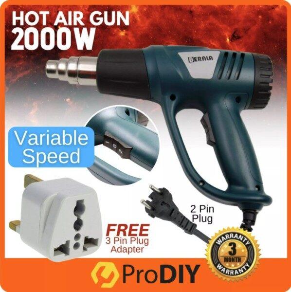 Heat Gun 2000W Variable Speed Hot Air Gun ( BL805 / BL804 )