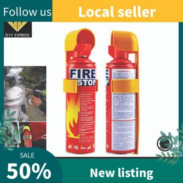 Mini Portable Fire Extinguisher Fire Stop With Stand / Pemadam Api Mudah Alih Mini (500ml/1000ml)