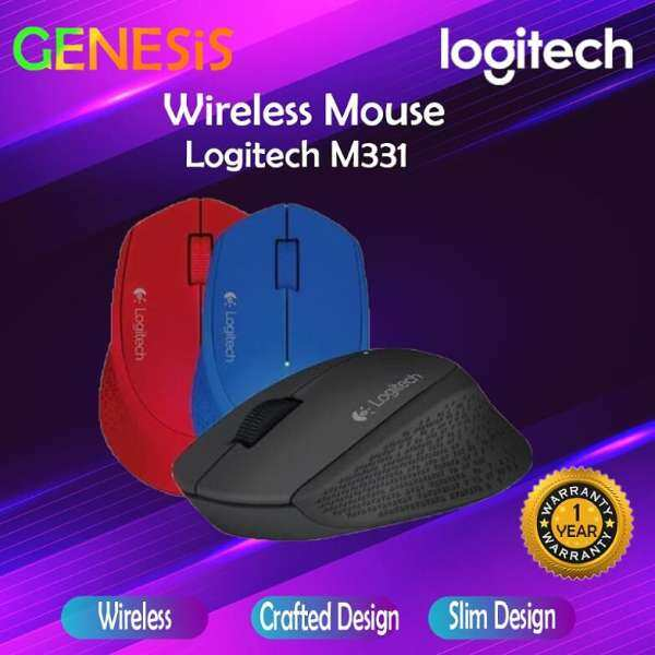 LOGITECH M331 SILENT PLUS WIRELESS MOUSE (RED/BLUE/BLK) Malaysia
