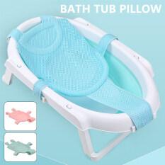 Lưới tắm bỏ túi cho trẻ sơ sinh, thảm bảo vệ bồn tắm em bé phổ thông