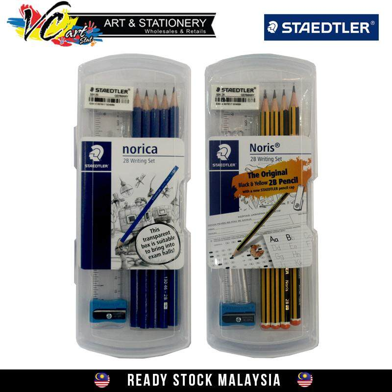 [vc-Art My] Staedtler Norica / Noris 2b Writing Pencil - Per Set By Vc Art Stat.