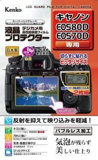 Kenko LCD Bảo Vệ Phim LCD Bảo Vệ Gói Canon Không Thất Vọng Cho EOS 80D 70D (FFP) KLP-CEOS80DFFP thumbnail