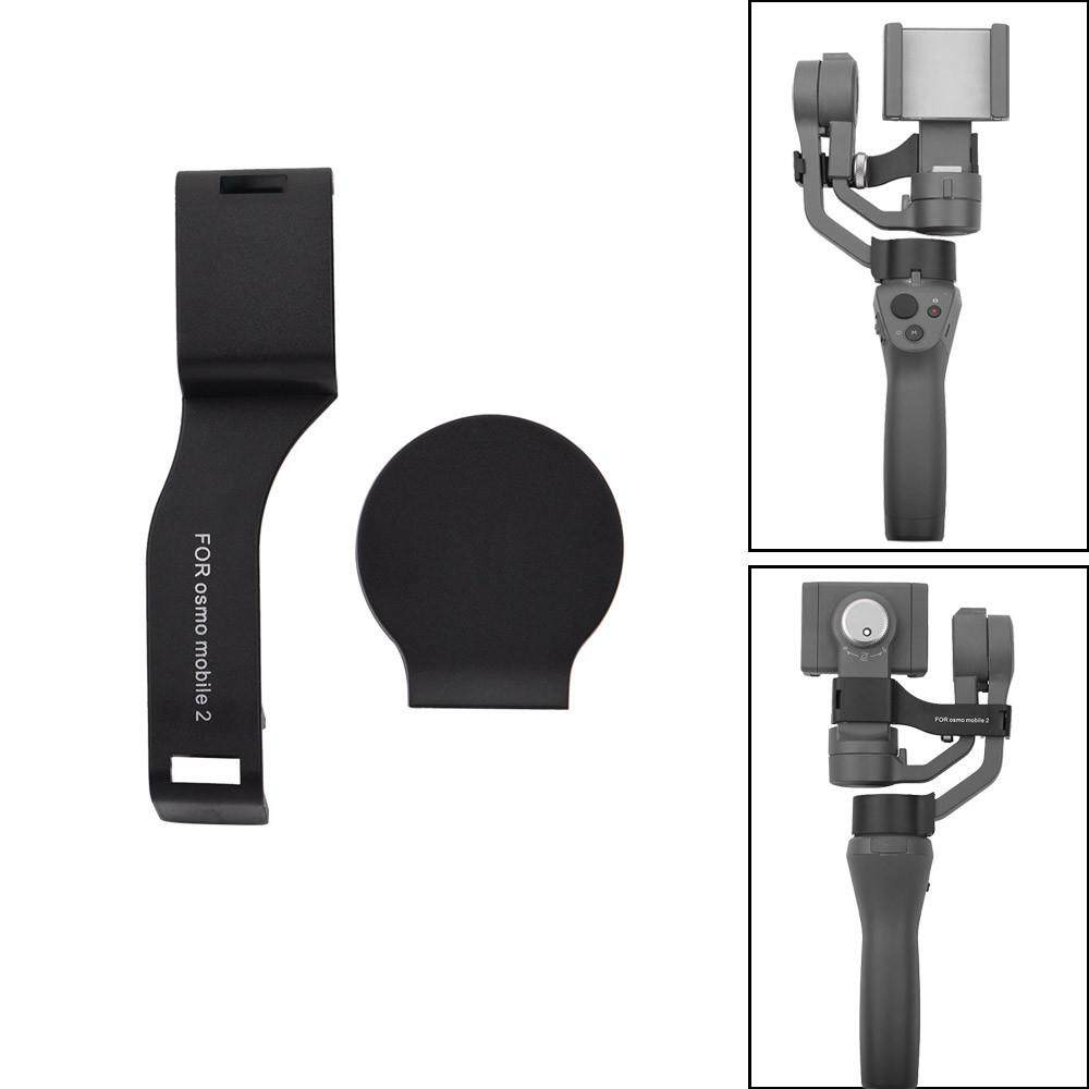 Docesty Gimbal Fixed Mount X Y Z Axis Anti-Swing Holder Anti-Sway For Dji Osmo Mobile 2 By Docesty.