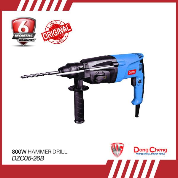 DONGCHENG DZC05-26B Rotary Hammer Drill 800W 3in1 3 MODE DZC 05-26 B DZC05-26 (6months warranty)