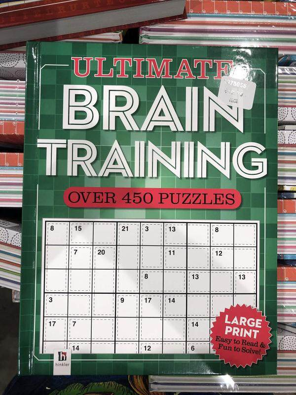 BORDERS Ultimate Puzzle Book: Brain Training JP Oversized Malaysia