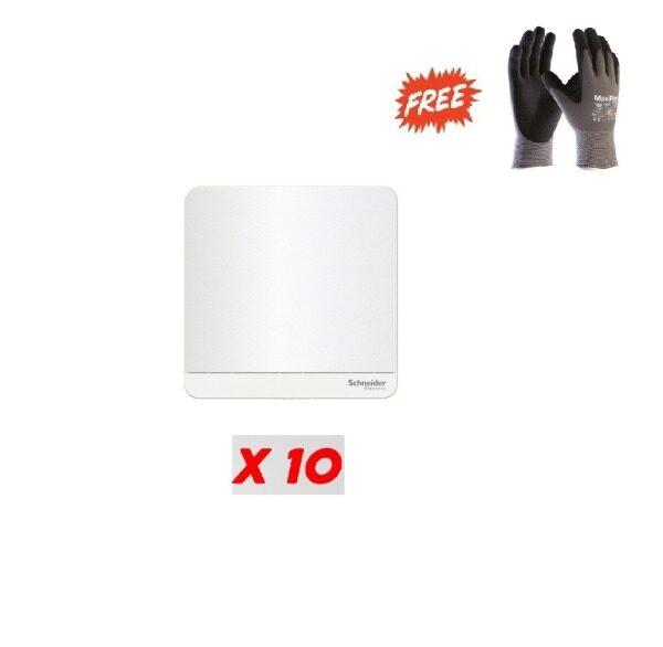 1 Box (10pcs) - Schneider AvatarOn 1 Gang 1 Way Switch, White - (Free ATG PPE safety glove L Size)