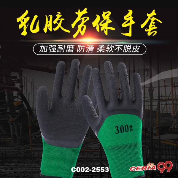1x Rubber Hand Glove Latex Rubber Sarung Tangan Gardening Gloves Black Work Gloves For Industrial (C002-2553) CERIA99