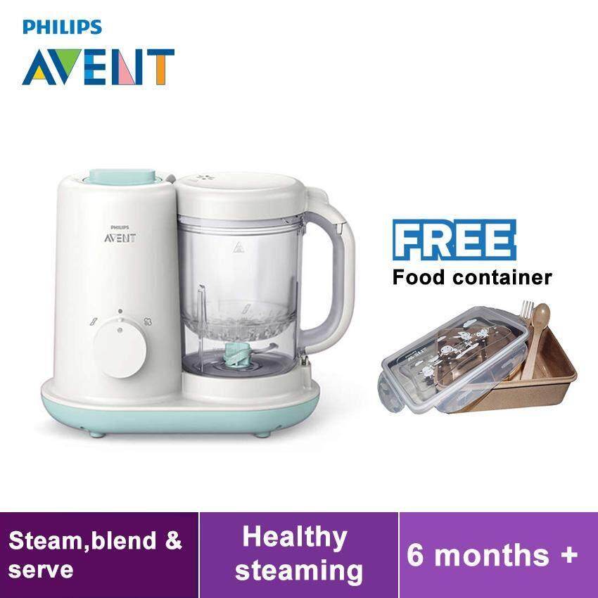 Philips Avent Essential Baby Food Maker Scf86201 Scf86201
