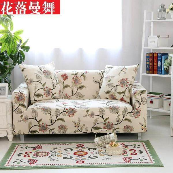 Print Full Cover Elastic Sofa Cover 1/2/3/4 Seat Universal L-shaped Slipcover Home Decoration One Sofa Cover One Free Pillow Case