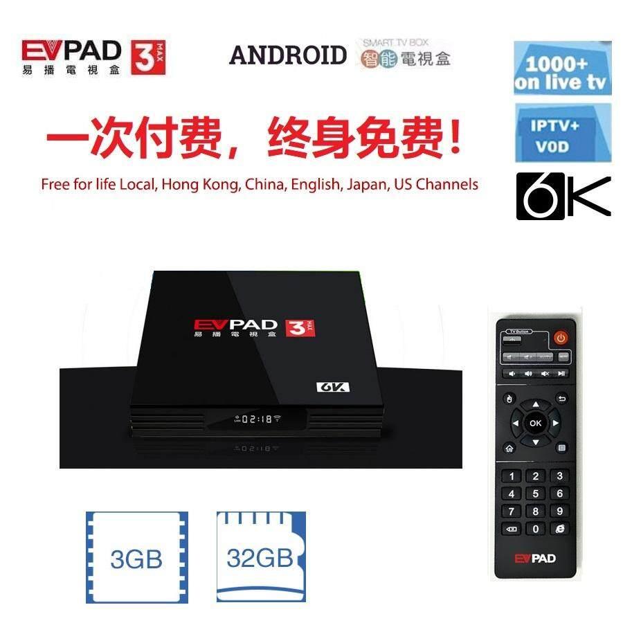 EVPAD Pemain Media Streaming price in Malaysia - Best EVPAD