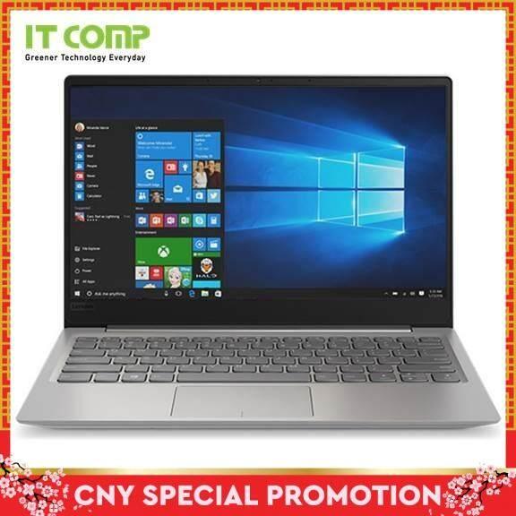 Lenovo Ideapad 320S-13IKB 81AK000TMJ/81AK000UMJLaptop(i5-8250U/4GB/256GB/W10) Gold/Grey Malaysia