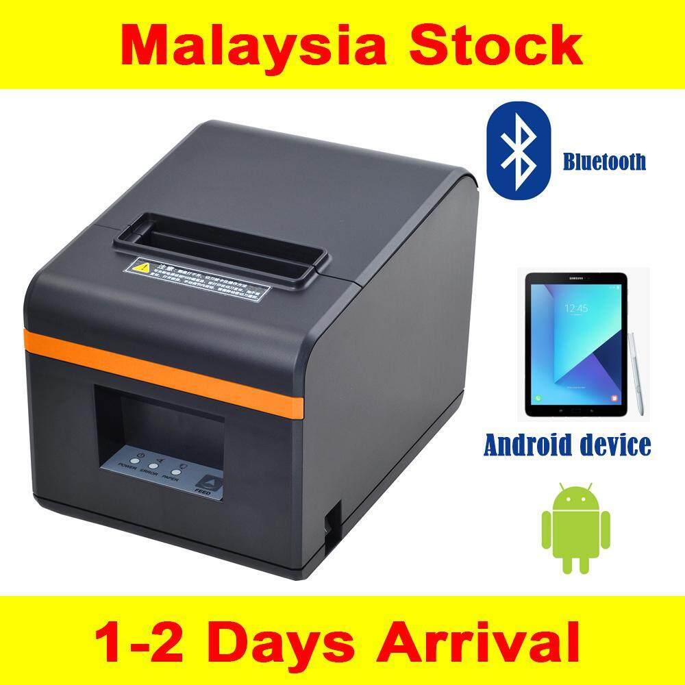 Free P O S Bluetooth 58mm Thermal Receipt Printer SRS Topup