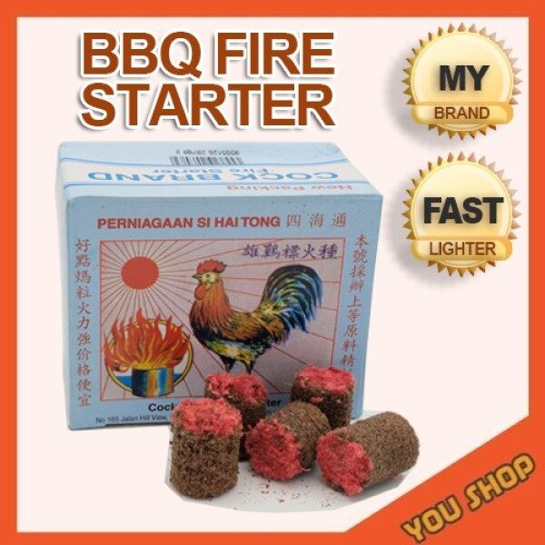 Cock Brand BBQ Charcoal Fire Starter 40pcs 雄鸡牌火种
