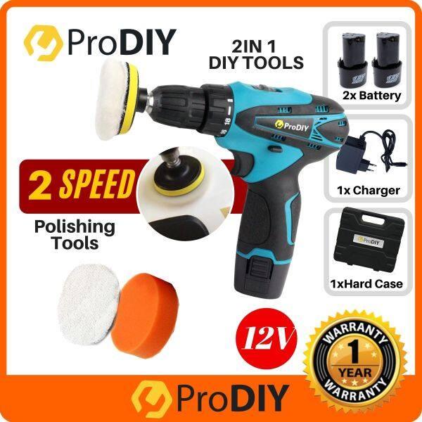 PRODIY PRO-22Li 12V 2 Speeds Cordless Drill FOC 3 Polishing Pad ( RANDOM COLOUR )