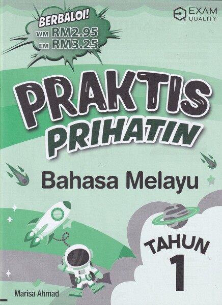 Praktis Prihatin Bahasa Melayu Tahun 1 Malaysia