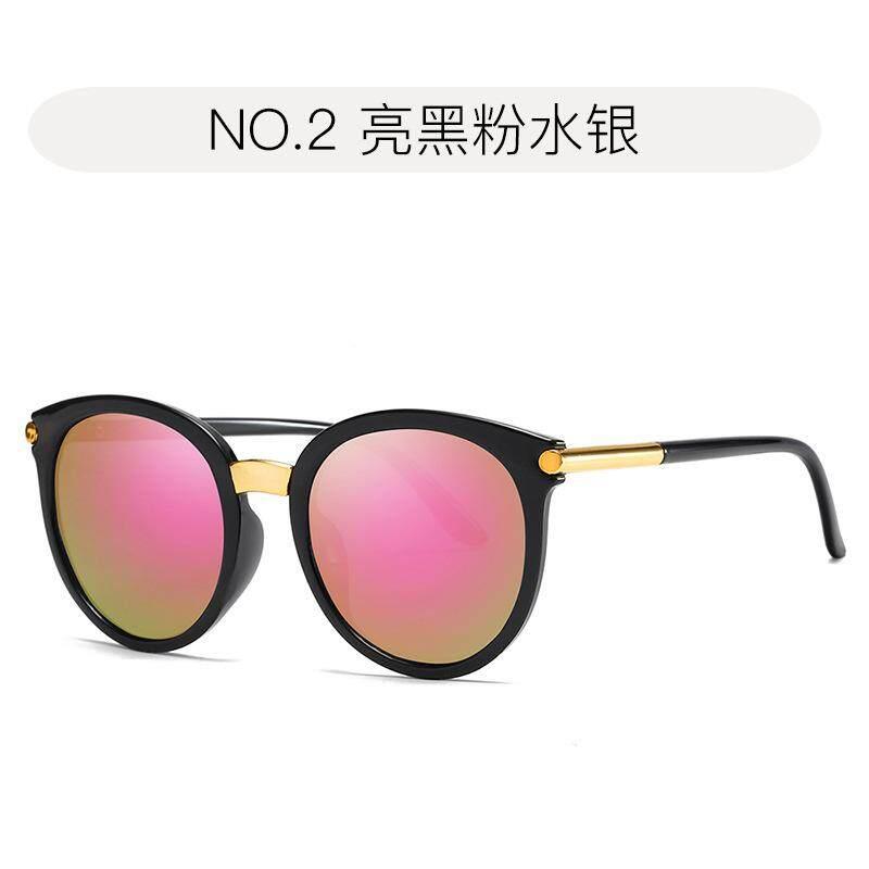 9ec68f4a674 Hindfield Brand New Sunglasses Classic Trend Sunglasses Retro Round Frame  Sunglasses Men and Women Sunshade Mirror
