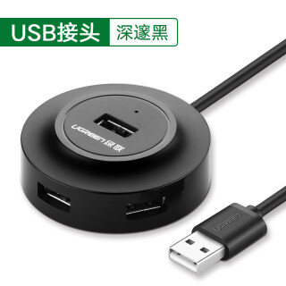 Green-linked USB3.0 extender set splitter conversion connector typec transfer interface high-speed notebook desktop computer external long-line usp expansion dock HUB multi-function extension one drag four usd USB high-speed transmission, 4 ports used at thumbnail