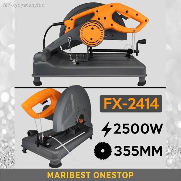 X-FORCE FOX FX-2414 2500W 14 355MM Cut Off Machine   Chop Saw   Cutting Machine (Random Color)