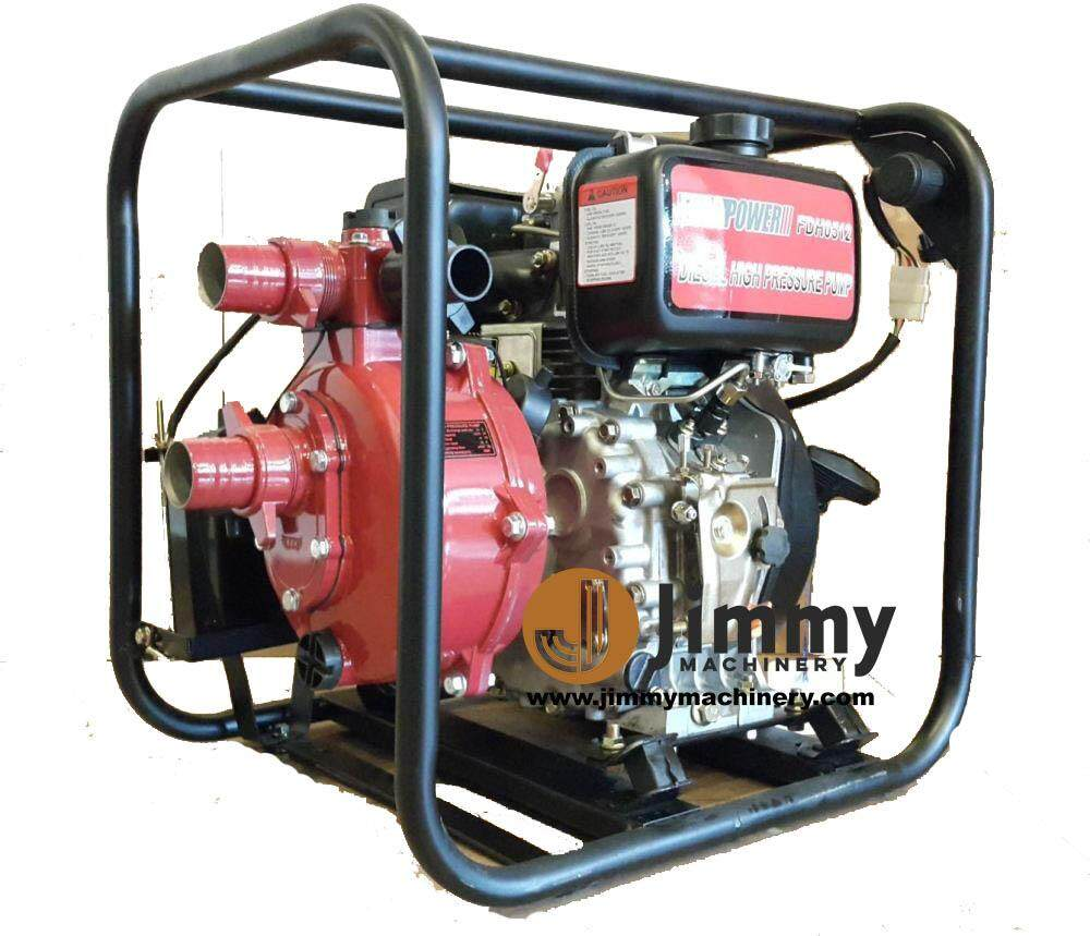 Diesel Fire Fighting Pump High Pressure 50mm 2 (Key Battery Start) FDH0512