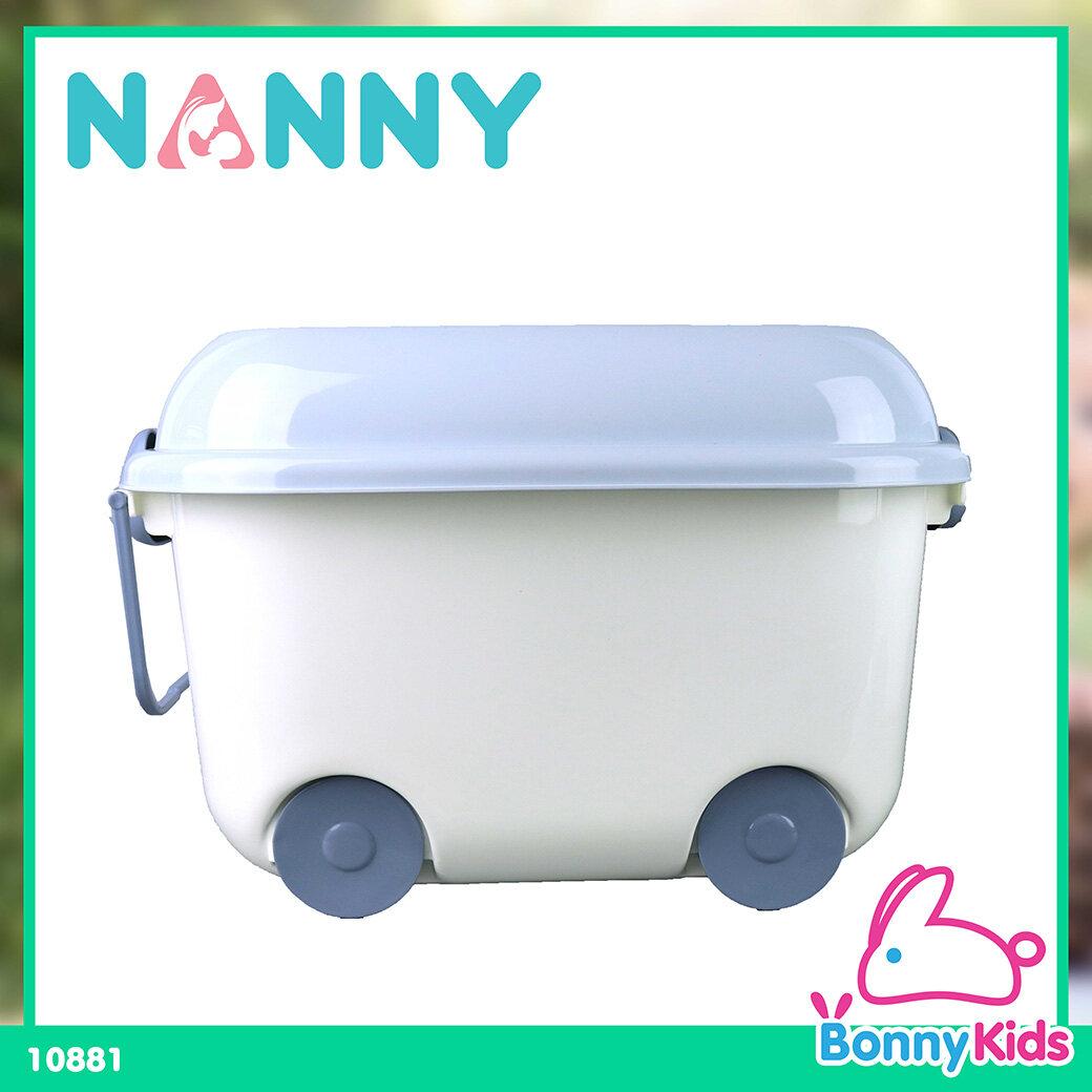 โปรโมชั่น (10881) Nanny กล่องเก็บของมีล้อ แนนนี่ ขนาด 35 ลิตร