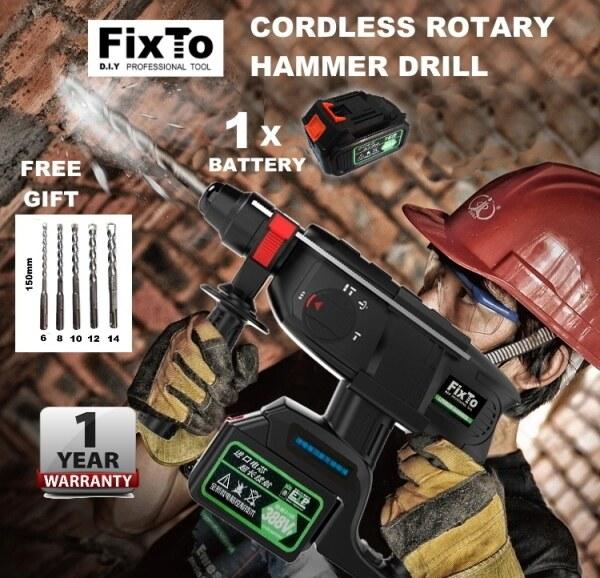 FixTo Brushless 388V Rotary Hammer Drill