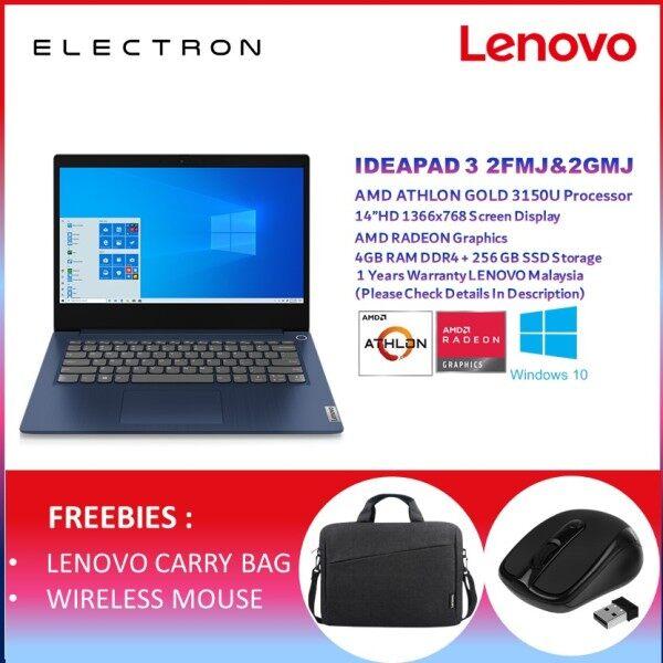 Lenovo IdeaPad 3 14ADA05 81W000 (2FMJ)(2GMJ) 14 Laptop Blue&Grey ( Athlon 3150U,4GB I 8GB I 12GB,256GB SSD, ATI, W10 ) Malaysia