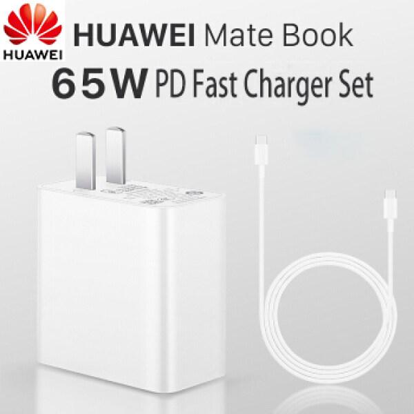 Bộ Sạc PD Huawei 65W Chính Hãng, Nhanh Chóng Sạc Đôi Loại-C Cable Dành Cho Máy Tính Xách Tay Macbook X Pro 13 14 15 Huawei Honor