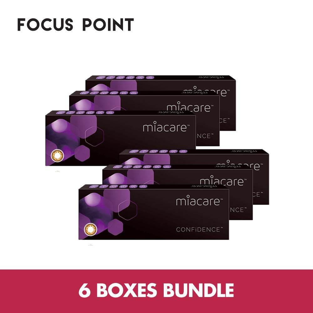 Miacare Confidence Meteor Color Daily (10 PCS)*6 Boxes Bundle*