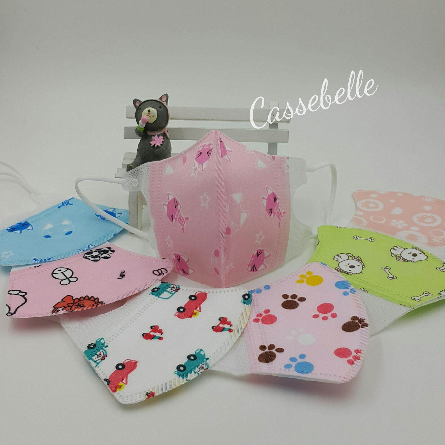 [FOR 0-3 YEARS OLD] 3-Ply Disposable 3D Folded Face Mask for Children/Kids, 5pcs/Pack, Ear Loop, Cute Cartoon Printing Design