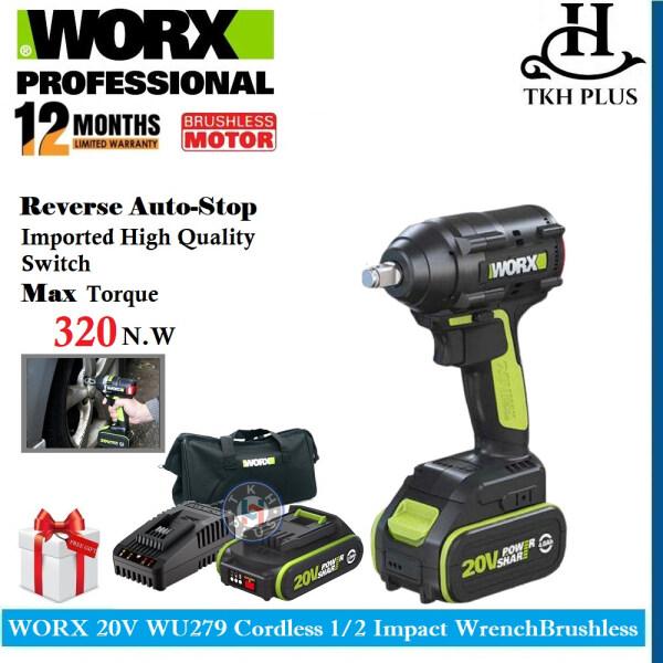 WORX 20V WU279 Cordless 1/2 Impact Wrench 320NM BRUSHLESS