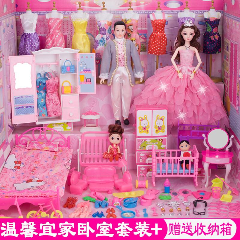 Sesuai Dengan Barbie Manis Mainan Anak Perempuan Set Kado Besar Villa Castle Gaun Putri Anak Rumah Boneka Lazada Indonesia