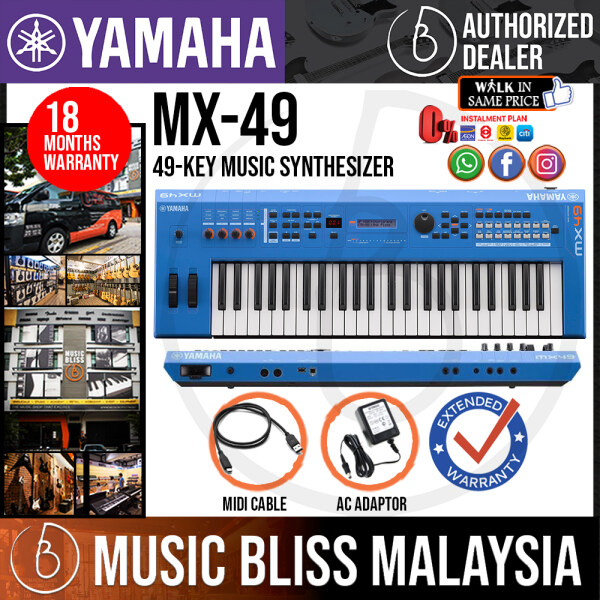 Yamaha MX-49 49-Key Music Synthesizer with MIDI Cable - Blue (MX49 / MX 49) Malaysia