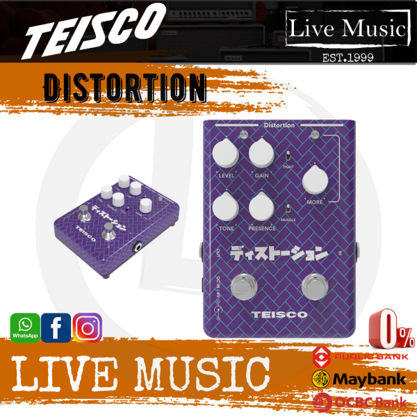 Teisco Distortion Pedal Guitar Effects Malaysia