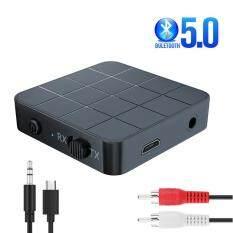 Bộ Phát Thiết Bị Thu Nhận Âm Thanh Bluetooth 5.0 KN321 AUX RCA 3.5MM 3.5 Jack RCA Bộ Điều Hợp Không Dây Âm Thanh Nổi USB Âm Thanh Nổi Dongle Cho TV Trên Xe Loa Máy Tính