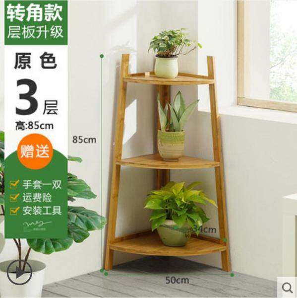 Mu Ma Ren 3/5 Tiers Living Room Wooden Flower Pot Stand Indoor Potted Plant Display Stand Solid Wood Balcony Planter Shelf Multilayer Pots Rack