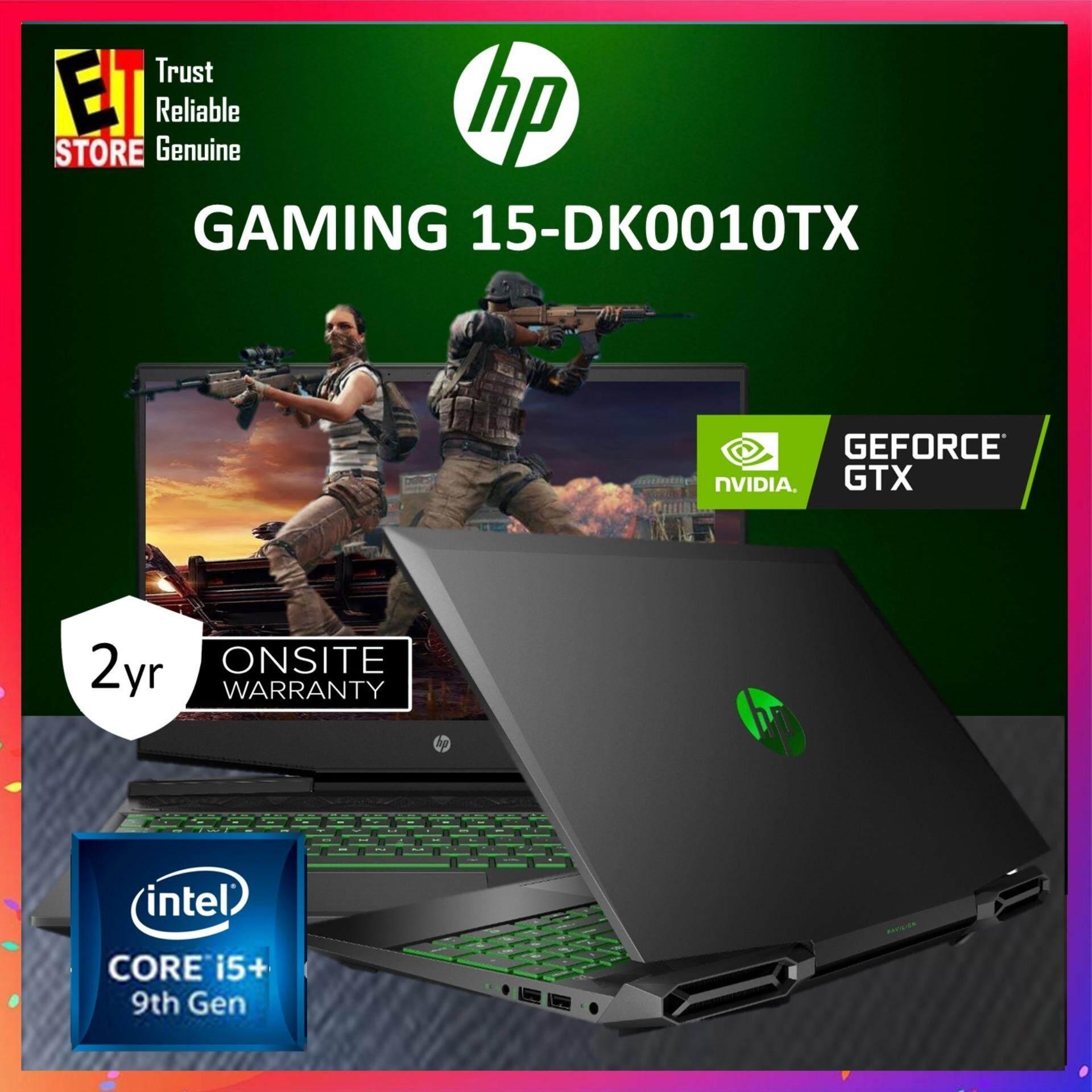 HP PAVILION GAMING 15-DK0010TX (I5-9300H/4GB/1TB/15 6 FHD/GTX1050  4GB/W10/2YRS)+ HP BAGPACK