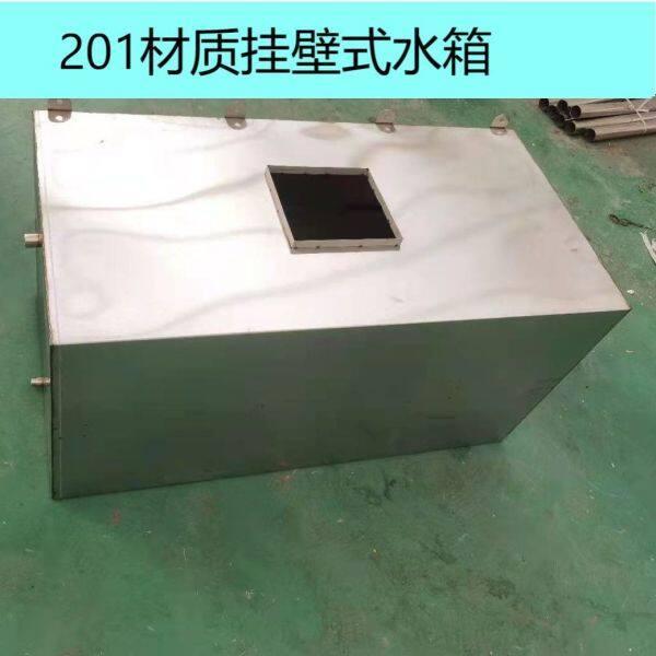 304Tangki Air Keluli Tahan Karat Jenis Baring Jenis Gantung Dinding Tangki Simpanan Tangki Air Tenaga Solar Menara Tong Simpanan Air Kotak Segi Empat Tepat