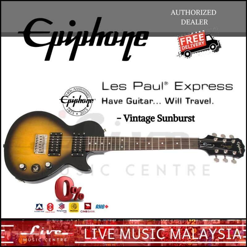 Epiphone Les Paul Express Electric Guitar - Vintage Sunburst Malaysia