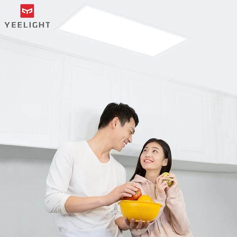 Yeelight LED Panel Light Ultra Thin Dustproof Bathroom Ceiling Lamp