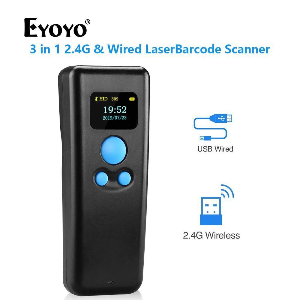 Eyoyo 1D 2D QR 2.4G Bluetooth Pocket mini Scanner Warehouse Retail Logistics Barcode Scanner Wireless Reader with Screen