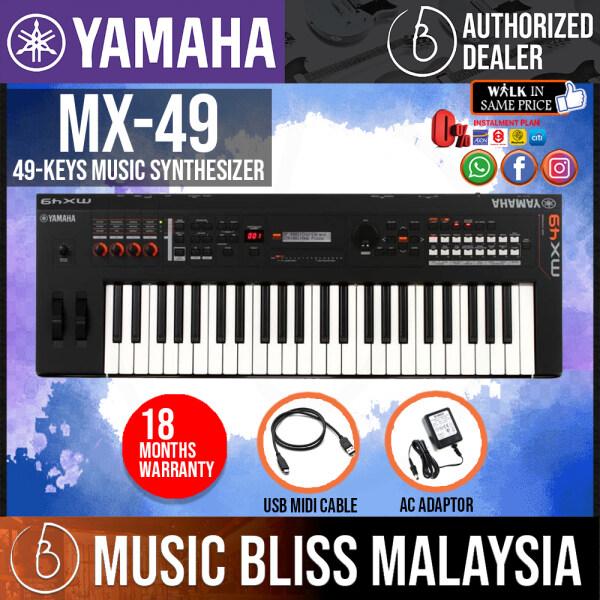 Yamaha MX-49 49-Key Music Synthesizer with MIDI Cable - Black (MX49 / MX 49) Malaysia