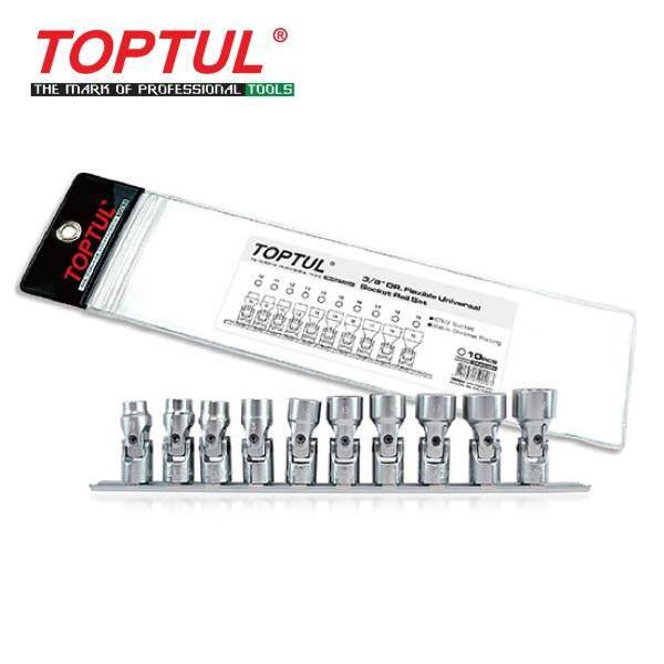 TOPTUL 10PCS 3/8 DR. Flexible Universal Socket Rail Set (GAAG1004)