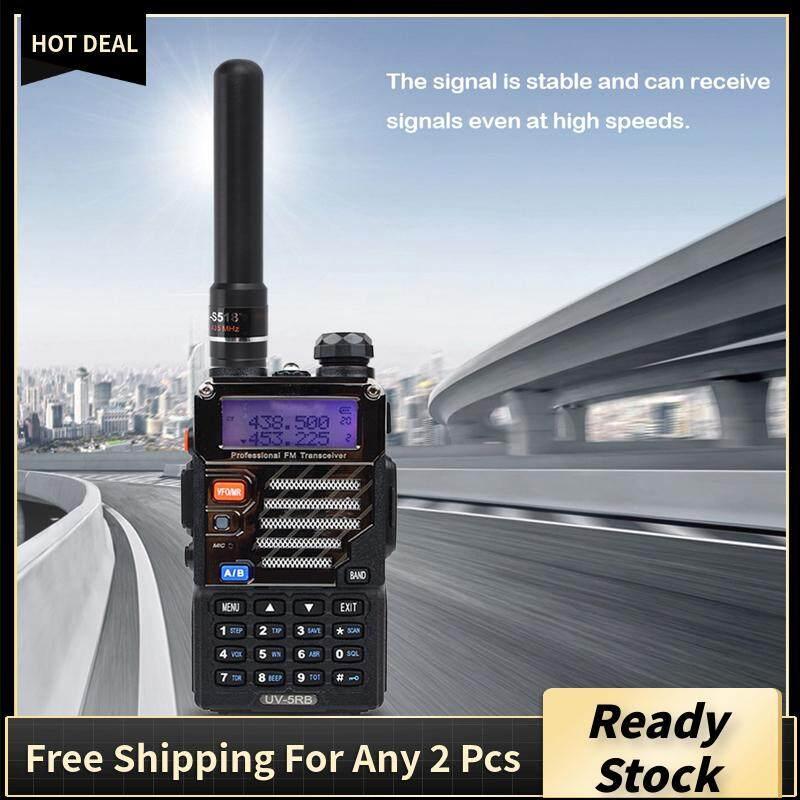 High Gain Hh-S518 + Sma-F Uv Dual-Band สั้นเสาอากาศสำหรับ Baofeng Uv-5r Mobile Ham วิทยุ By Jumpjump.