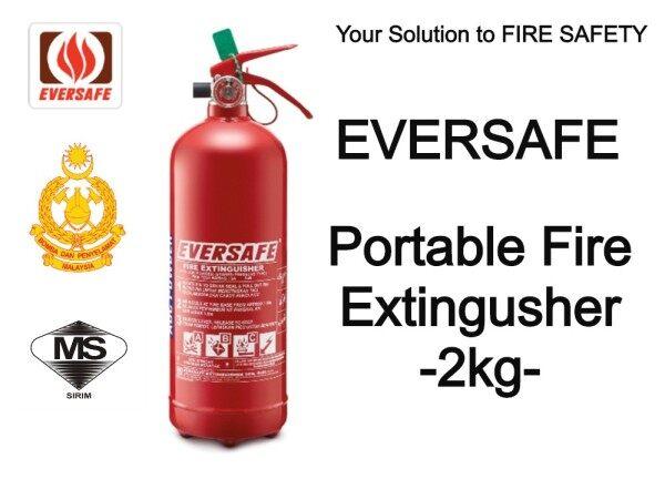 EVERSAFE Portable Fire Extinguisher (2kg) ABC Dry Powder