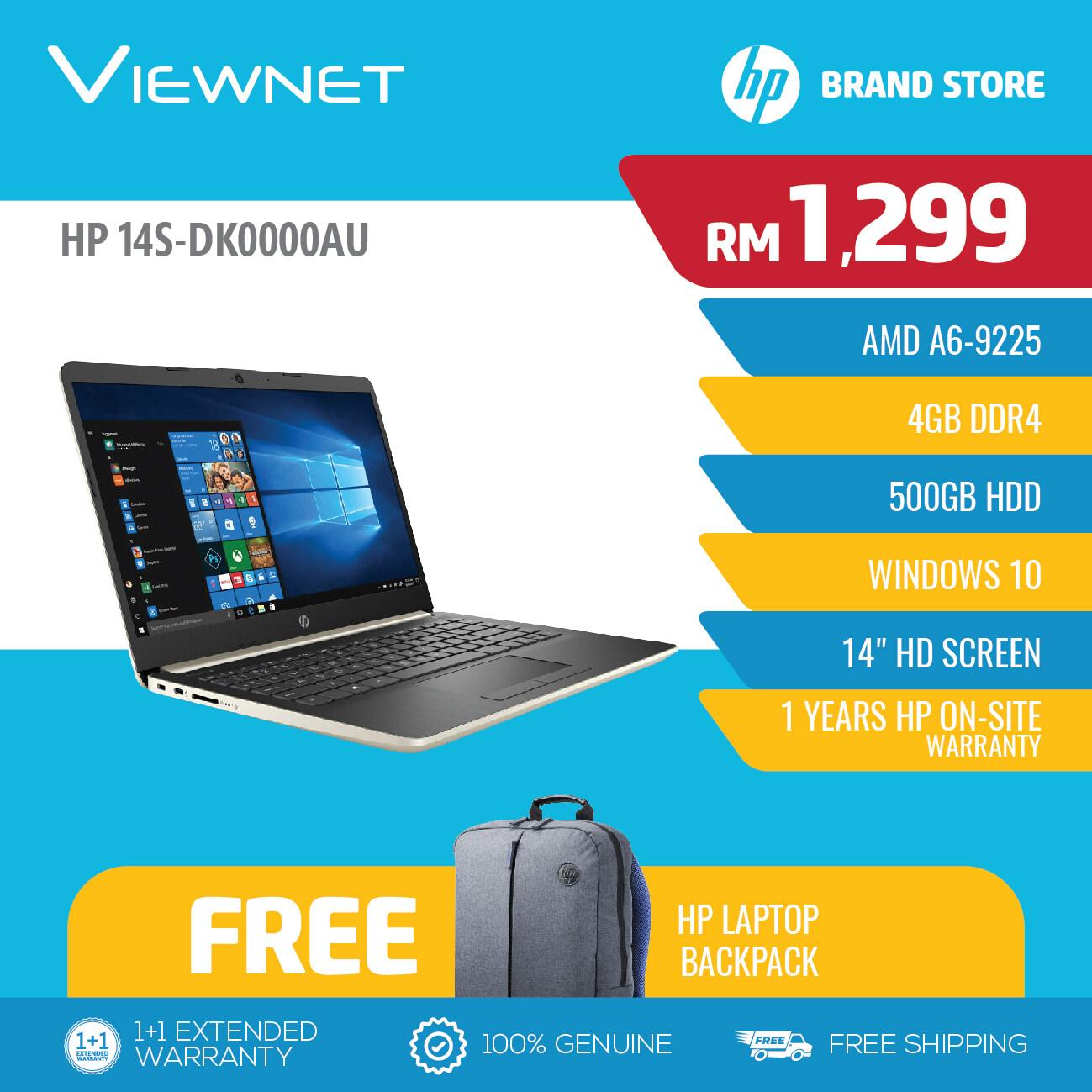 HP 14S-DK0000AU/14S-DK0001AU 14 HD Gold/Silver Laptop (AMD A6-9225/4GB DDR4/500GB/W10) Malaysia