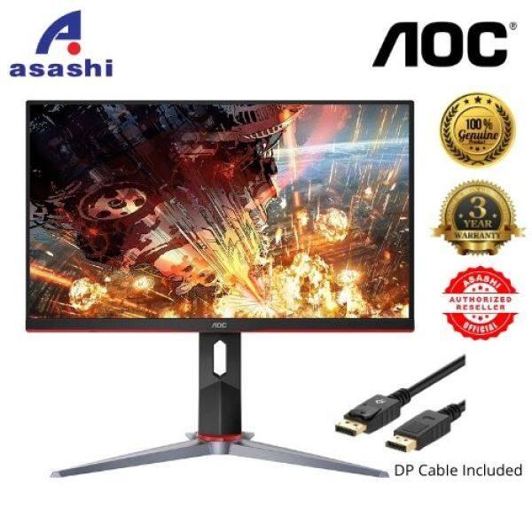 AOC 24G2 23.8  144Hz 1ms IPS Gaming FHD Monitor (HDMI,VGA,DP) Malaysia