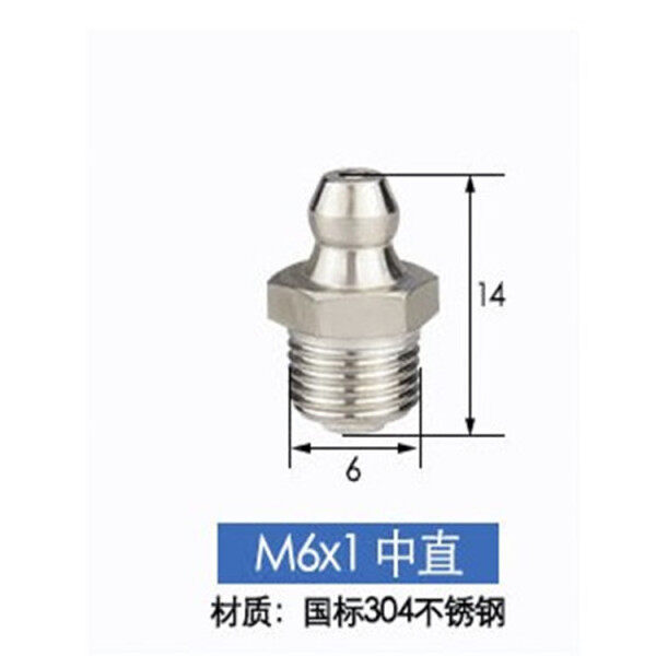 304Stainless Steel Grease Nipplem6zhi you zui90Du Jia Cap Oil Nozzle Grease Nozzle Doper Accessories45The Degree of wan zui