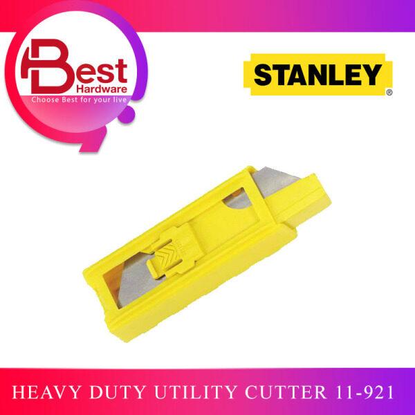 BEST HARDWARE -Stanley Classic 1992 Heavy Duty Utility Blade 11-921