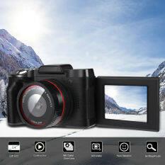 Máy Ảnh Kỹ Thuật Số Màn Hình LCD Bomee, Máy Quay Phim Full HD 1080P 16MP, Dùng Để Thu Hình, Quay Vlog, Tự Chụp Chân Dung Lật